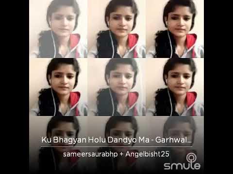 Video Ko bhagyan holu Garhwali Song Narendra Singh Negi download in MP3, 3GP, MP4, WEBM, AVI, FLV January 2017