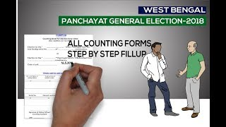 Video PANCHAYAT ELECTION 2018 : COUNTING PROCESS  :   FILLING  UP OF FORMS _ STEP BY STEP MP3, 3GP, MP4, WEBM, AVI, FLV Agustus 2018