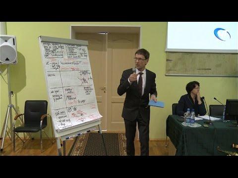Завершила работу проектно-аналитическая сессия движения «Молодые профессионалы»