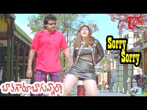 Video Bavagaru Bagunnara Songs - Sorry Sorry Sorry - Chiranjeevi - Ramba download in MP3, 3GP, MP4, WEBM, AVI, FLV January 2017