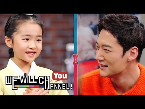 Princess Ari~ Can You Show Us Your Skills in Those 4 Language? [We Will Channel You Ep 15]