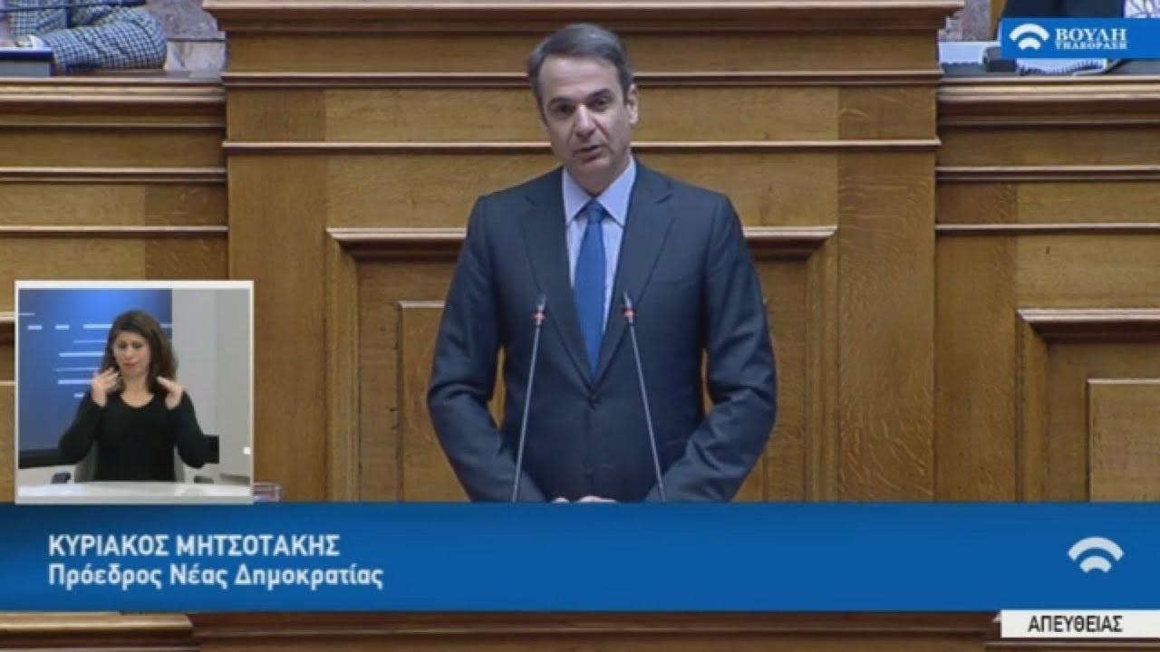 """""""Θεσπίζουμε άμεση ενίσχυση 2.000 ευρώ για κάθε παιδί το οποίο θα γεννιέται στην πατρίδα μας"""""""