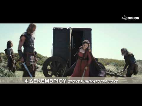 Northmen: A Viking Saga / Η Επέλαση των Βίκινγκς - Teaser Spot