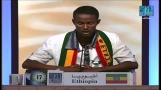 مصباح ثاني عبدالله ;   اثيوبيا , MISBAH SANI ABDELA , ETHIOPIA