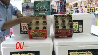 Jasper (TN) United States  city pictures gallery : Fireworks Supermarket McDonald Tennessee & Jasper Tennessee