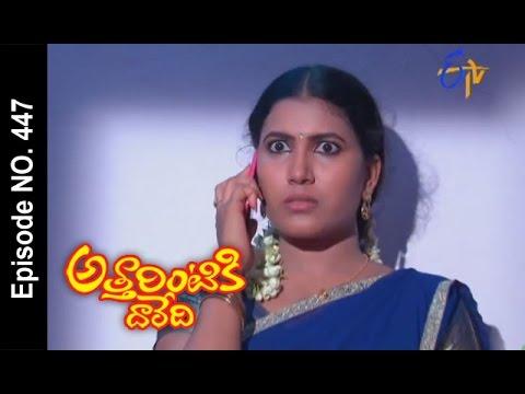 Attarintiki-Daredi--13th-April-2016--అత్తారింటికి-దారేది-–-Full-Episode-No-447