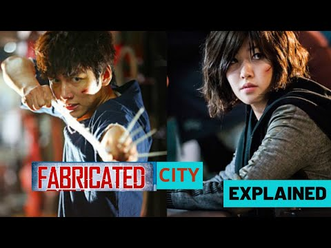 FABRICATED CITY MOVIE  Explained in Hindi | fabricated City explained |