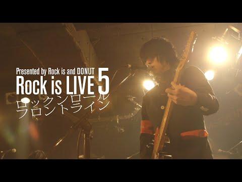 , title : '「Rock is LIVE 5」ライブ映像公開――がらくたロボットが見せた3ピースのダイナミズム'