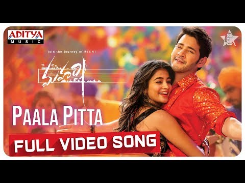 Paala Pitta Full Video Song  || Maharshi Songs || MaheshBabu, PoojaHegde || VamshiPaidipally