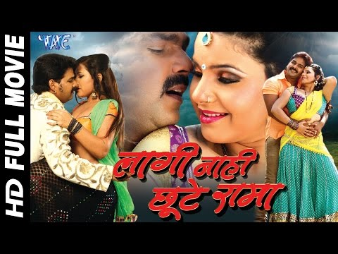 Lagi Nahi Chutte Rama ● Super Hit Bhojpuri Full Movie ● लागी नाही छुटे रामा ● Pawan Singh
