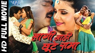 Video Lagi Nahi Chutte Rama ● Super Hit Bhojpuri Full Movie ● लागी नाही छुटे रामा ● Pawan Singh MP3, 3GP, MP4, WEBM, AVI, FLV Oktober 2018