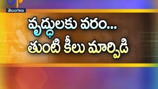 Hip Replacement Surgery | Sukhibhava | 23rd March 2017 | Full Episode | ETV Telangana