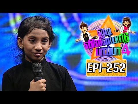 Odi-Vilayadu-Pappa-Dance-Show--Season-4-Epi-252-Avanthika-04-08-2016