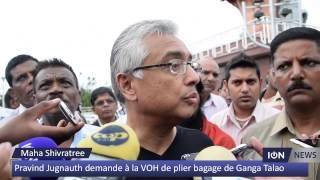 Pravind Jugnauth demande à la VOH de plier bagage de Ganga Talao Video