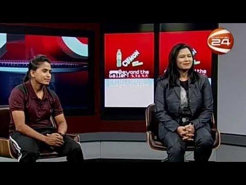 Beyond The Gallery | নারী সাফ সেমিফাইনালে ভারত বাধাঁ | 20 March 2019