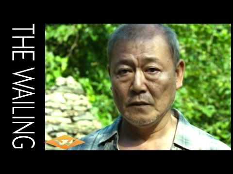 The Wailing (2016) Official US Trailer - Well Go USA