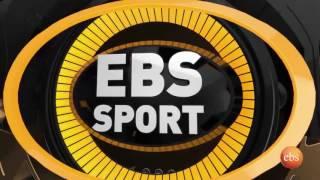 EBS Sport : Ethiopian Current Sport News