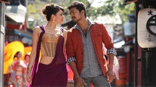 Jilla Vijay's Jilla audio will be in 3 formats!