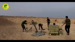 Direct Combat Footage Of Iraqi Pmu Sniper And Mortar Team Repelling Isis Attack On Makhoul Mountains