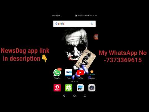 How To Earn Money From Home By Using App | No Investment | NewsDog Tamil