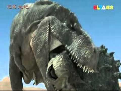 恐龍大戰.flv