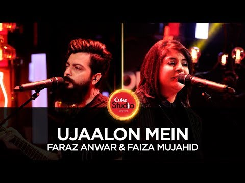 Ujaalon Mein Songs mp3 download and Lyrics