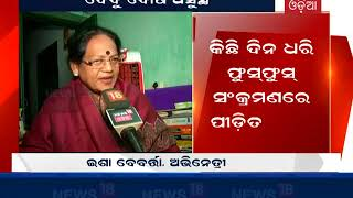 Video Odia Film Fraternity wishes Actor Debu Bose a speedy Recovery | News18 Odia download in MP3, 3GP, MP4, WEBM, AVI, FLV January 2017