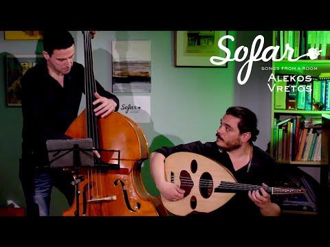Video - Ποιούς θα ακούσουμε φέτος στο 5ο Πανόραμα Ελληνικής Τζαζ στη Στέγη;