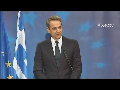 Κυρ Μητσοτάκης: Υιοθετήθηκε από την ΕΕ η θέση μας για τη διαχείριση των μεταναστευτικών ροών