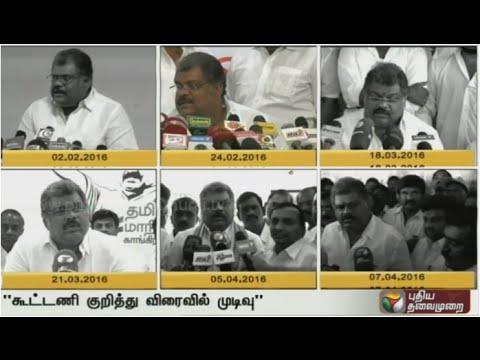A-compilation-of-TMC-leader-G-K-Vasans-statements-on-alliance-till-date