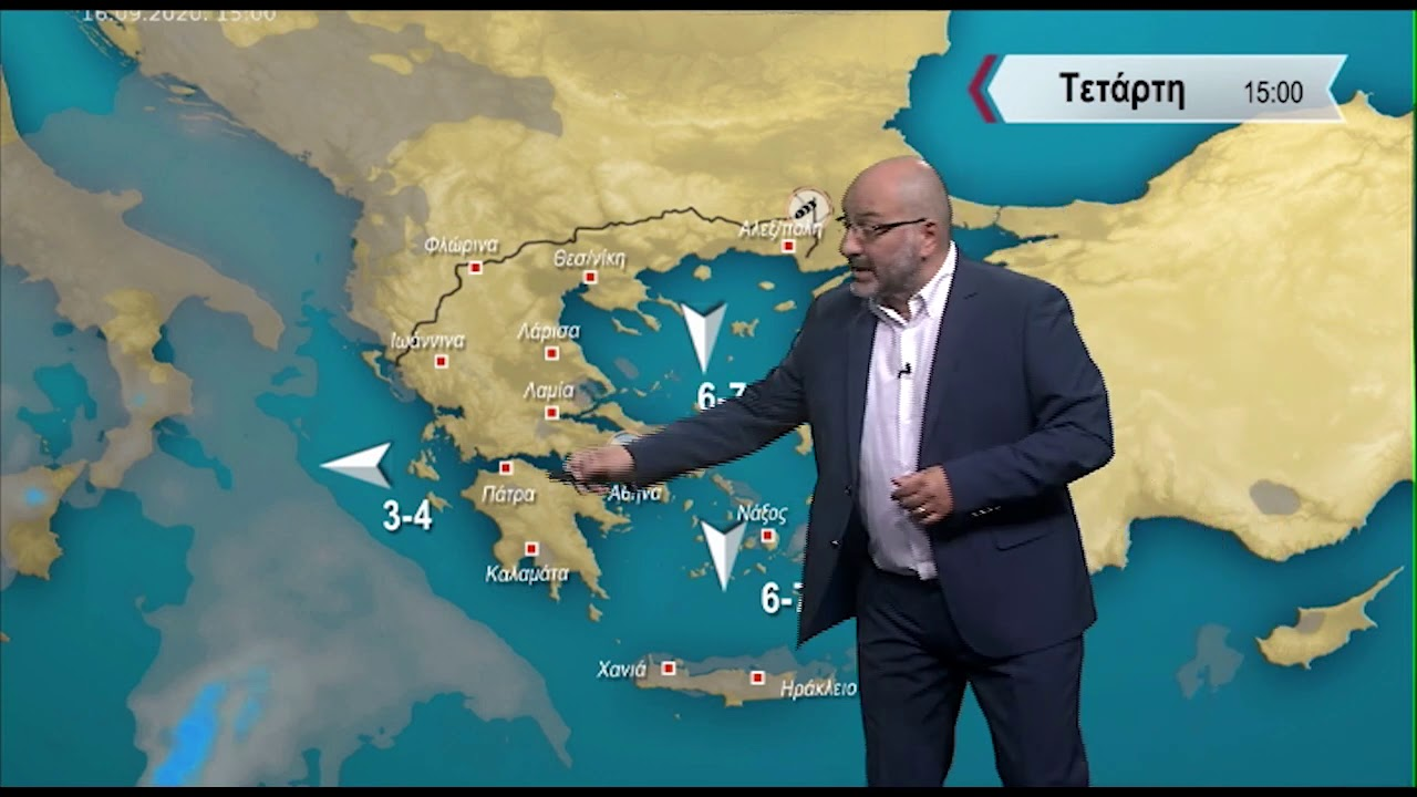 ΔΕΛΤΙΟ ΚΑΙΡΟΥ με τον Σάκη Αρναούτογλου | 14/09/2020 | ΕΡΤ