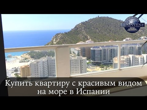 Buy luxury flat with beautiful sea views in Spain 250m from the beach