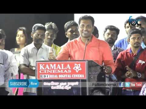 Vellai Ulagam Audio launch