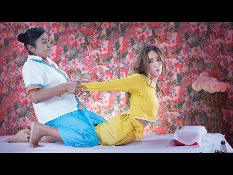นวด [MV] - Palmy