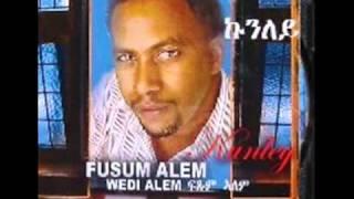 Fitsum Alem 3.11 ???? ????? ?? ???? ???? Www.ericulture.com