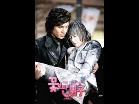 BBF OST2 - 07. Howl: Love U
