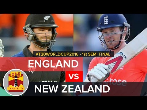 T20-World-Cup-2016--1st-Semi-Final--England-vs-New-Zealand-Match-Preview-Thanthi-TV
