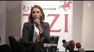 Mounib : «Nous ferons une réforme politique, pour mettre en place une économie nationale basée sur une justice sociale»