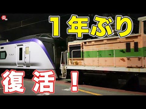 【1年ぶりに復活!】JR東日本 E353系車両がJ-TREC出場|乗りものチャンネル