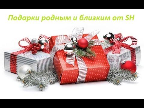 Эксклюзивные новогодние подарки и секреты безупречного здоровья, красоты от Siberian Health (видео)