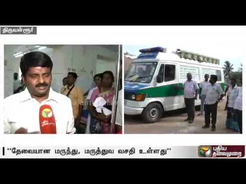 Health-minister-talks-about-outbreak-of-viral-fever-in-Thiruvallur