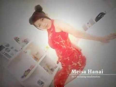 Meisa Hanai #1 (видео)