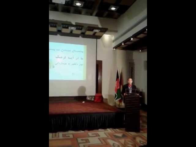 سخنرانی عبدالقادر مصباح رئیس نهاد اجتماعی خط نو درکنفرانس بین المللی کابل