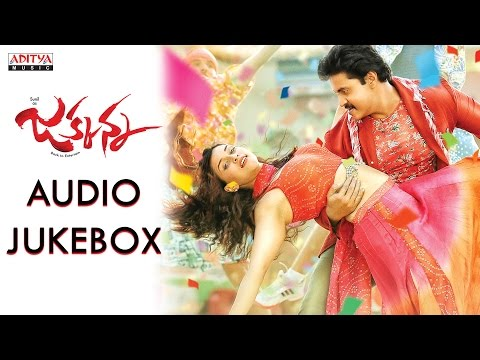 Jakkanna Full Songs Jukebox || Sunil, Mannara Chopra