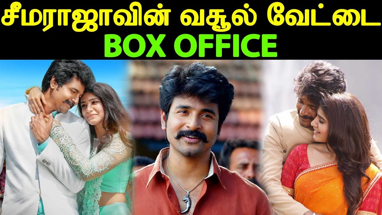 Seemaraja Box Office Report | Sivakarthikeyan, Samantha, Soori |Worldwide Box Office Collection Predictions