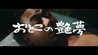 Download Video Trailer for Dream of the Red Chamber (1964) MP3 3GP MP4