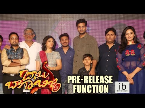 Babu Baga Busy Pre Release Function