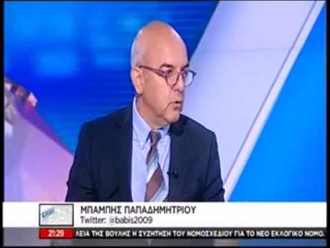 Μπάμπης Παπαδημητρίου (ΣΚΑΪ): Ο κύριος Λιου πέρναγε από Ελλάδα