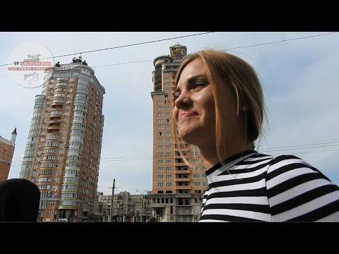Опрос: Кого вы видите следующим Президентом Украины? Результат поразил! Беспрерывная съемка. Киев (видео)
