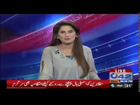 بولو لاہور، 16 اکتوبر2017